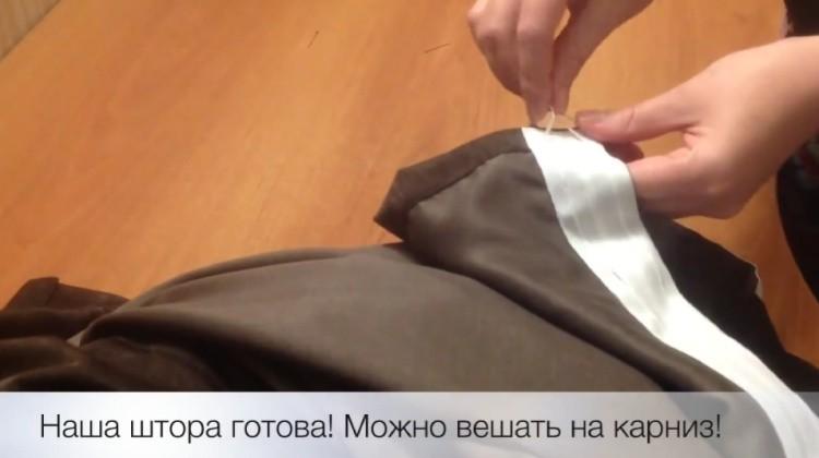 как сшить шторы своими руками образцы